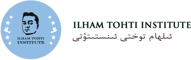 ILHAM TOHTI INSTITUTE